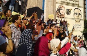 الصحافة في مصر
